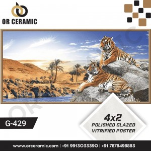 G-429 Tiger | Wall Poster Picture Tiles