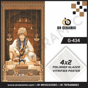 G-434 Sai Baba | Wall Poster Picture Tiles