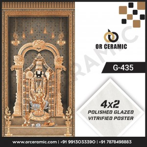G-435 Lord Balaji | Wall Poster Picture Tiles