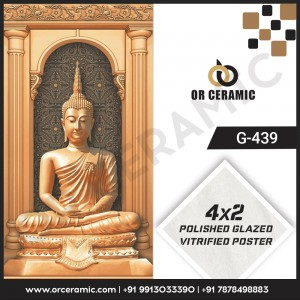 G-439 Lord Buddha | Wall Poster Picture Tiles