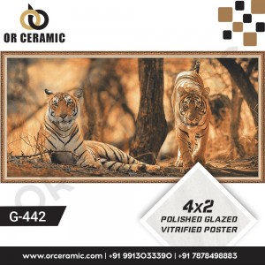 G-442 Tiger   Wall Poster Picture Tiles