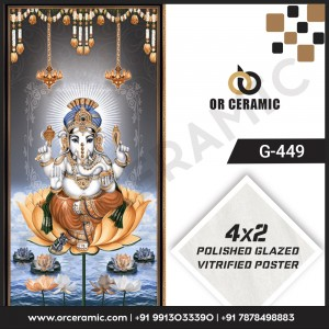 G-449 Lord Ganesha | Wall Poster Picture Tiles