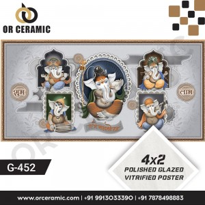 G-452 Lord Ganesha | Wall Poster Picture Tiles