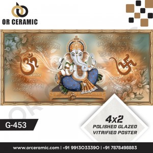 G-453 Lord Ganesha | Wall Poster Picture Tiles