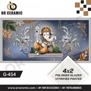 G-454 Lord Ganesha | Wall Poster Picture Tiles