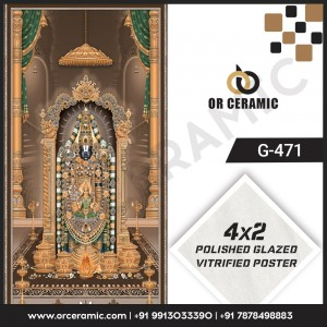 G-471 Lord Balaji | Wall Poster Picture Tiles