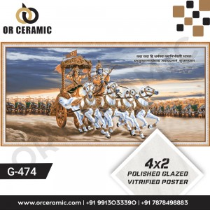 G-474 Lord Krishna  and Arjun | Wall Poster Picture Tiles