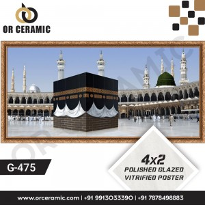 G-475 Masjid | Wall Poster Picture Tiles