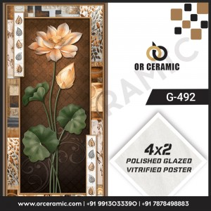 G-492 Flower | Wall Poster Picture Tiles