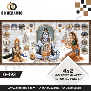 G-493 Lord Shiva | Wall Poster Picture Tiles