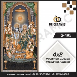 G-495 Lord Ram and Sita | Wall Poster Picture Tiles