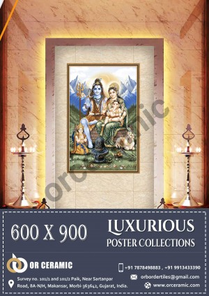 9022 Glossy Poster Wall Tiles | OR Ceramic