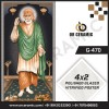 Sai Baba | Wall Poster Picture Tiles