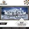 G-477 Seven Horse | Wall Poster Picture Tiles