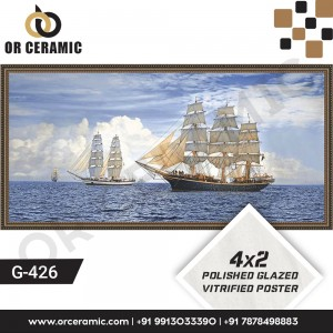 G-426 Ship | Wall Poster Picture Tiles