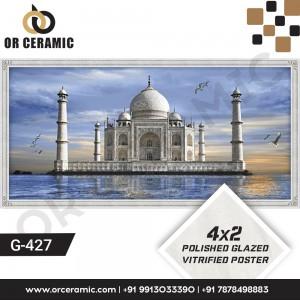 G-427 Tajmahal | Wall Poster Picture Tiles