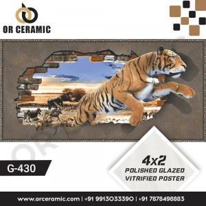 G-430 Animal | Wall Poster Picture Tiles