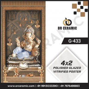 G-433 Lord Ganesha | Wall Poster Picture Tiles