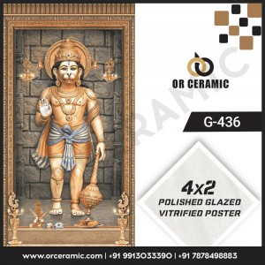 G-436 Lord Hanuman | Wall Poster Picture Tiles