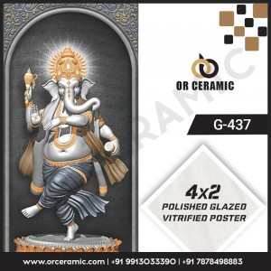 G-437 Lord Ganesha | Wall Poster Picture Tiles