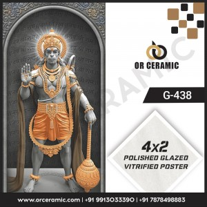 G-438 Lord Hanuman | Wall Poster Picture Tiles