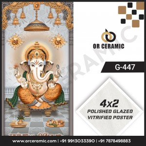 G-447 Lord Ganesha | Wall Poster Picture Tiles