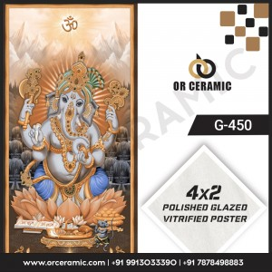 G-450 Lord Ganesha | Wall Poster Picture Tiles