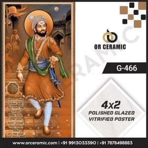 G-466 Shivaji | Wall Poster Picture Tiles