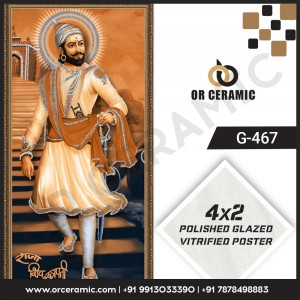 G-467 Shivaji | Wall Poster Picture Tiles