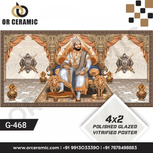 G-468 Shivaji | Wall Poster Picture Tiles