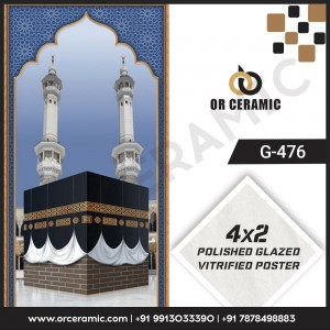 G-476 Masjid | Wall Poster Picture Tiles