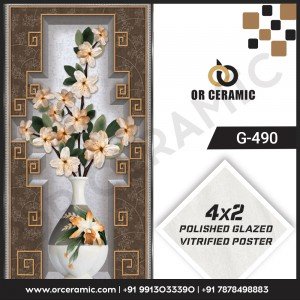 G-490 Flower Pot | Wall Poster Picture Tiles