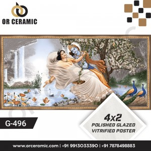 G-496 Lord Krishna | Wall Poster Picture Tiles