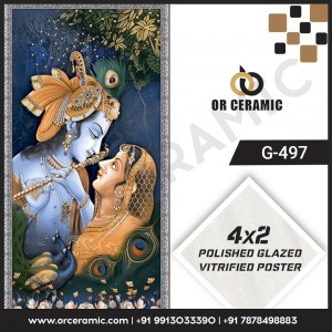 G-497 Lord Krishna | Wall Poster Picture Tiles