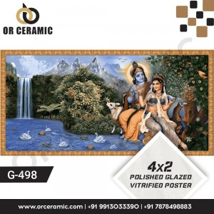 Lord Krishna | Wall Poster Picture Tiles