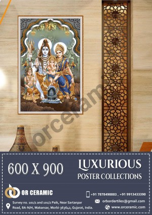 9023 Glossy Poster Wall Tiles | OR Ceramic