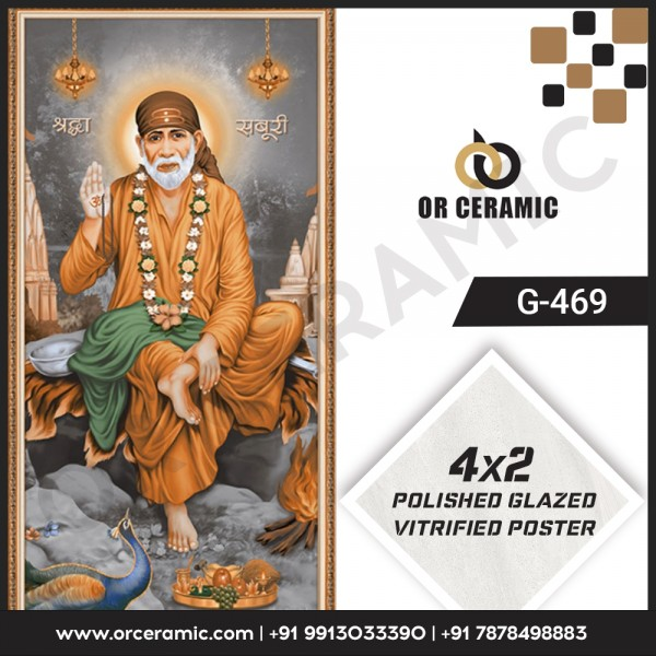 Sai Baba | Wall Poster Picture Tiles G-469