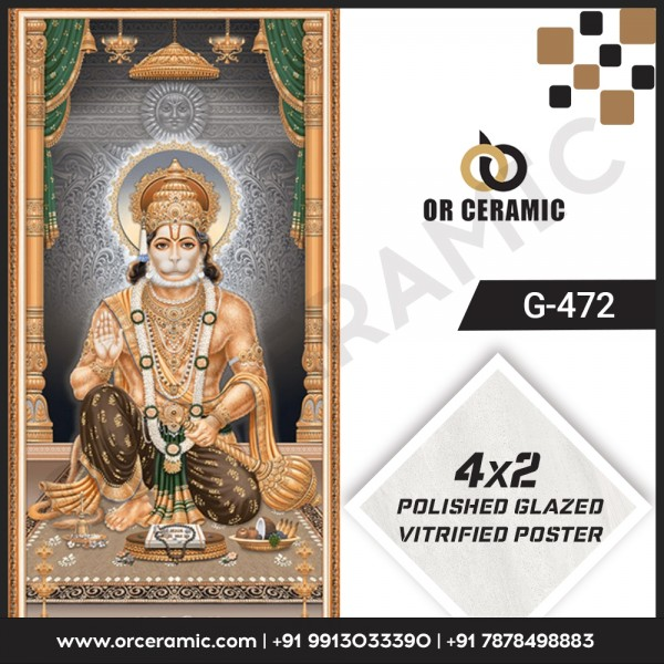 G-472 Lord Hanuman | Wall Poster Picture Tiles